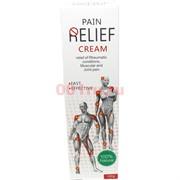 Крем от мышечной боли Pain Relief Cream 100 г