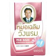 Фитобальзам для тела «Pink Balm» 50 г