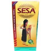 Масло для роста волос «SESA» 200 мл