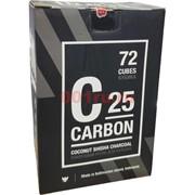 Уголь кокосовый Carbon 25 мм 72 кубика