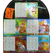 Магнит Крыса календарь (KL-1580) символ 2020 года 1200 шт/кор