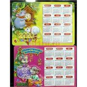 Магниты крыса календарик (KL-1587) символ 2020 года 1200 шт/кор