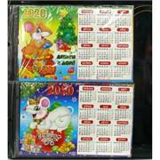 Магнит Крыса календарь (KL-1588) символ 2020 года 2400 шт/кор