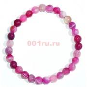 Браслет из агата светло-фиолетовый розовый 6 мм