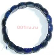 Браслет из синего лазурита прямоугольный округлый