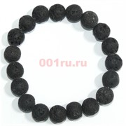 Браслет из лавы 10 мм (натуральный камень)