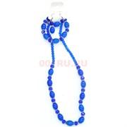 Набор из бус, браслета и сережек голубые 12 шт/уп