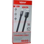 Кабель зарядки ipipoo для iPhone 1 м