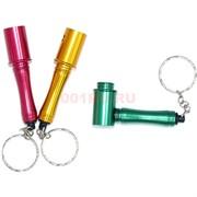 Трубка брелок курительная «граната» цвета в ассортименте