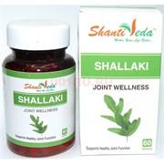 Шаллаки в капсулах по 60 шт «Shanti Veda» 250 мг