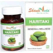 Харитаки в капсулах по 60 шт «Shanti Veda» 250 мг