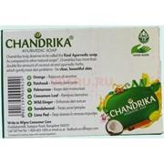 Мыло «Chandrika» 70 г