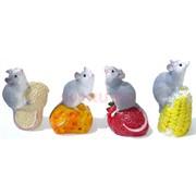 Фигурка из полистоуна (SR-18) «Крыса с фруктами» символ 2020 года 4 шт/уп