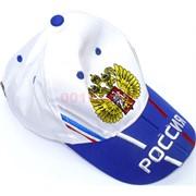 Кепка-бейсболка Россия бело-синяя с гербом 12 шт/уп