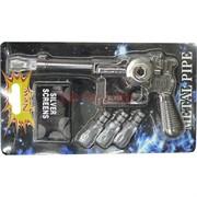 Курительная трубка «пистолет» 2 цвета металлический