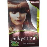 Хна для волос Silky Shine коричневая (7 уп X 12 гр)
