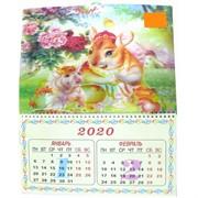 Календарь бумажный 2020 года (KL-1684) 200 шт/кор
