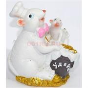 Копилка из полистоуна (KL-1554) Крыса с детенышем символ 2020 года