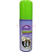 Спрей с запахом лаванды Argus 100 мл от моли и кожееда