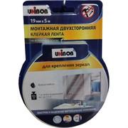 Монтажная двухсторонняя клейка лента Unibob для крепления зеркал