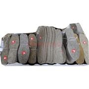 Стельки войлочные 10 пар разные размеры