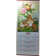 Календарь на 2020 г. из рисовой бумаги с Крысой символ года