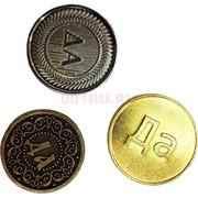 Монета «Да Нет» металлическая в ассортименте