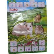 Календарь Символ года Мышь 2020 «крысы в ромашках» 50 шт/уп