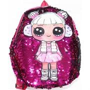 Рюкзак детский (SM-495L) с пайетками «Кукла» 12 шт/уп