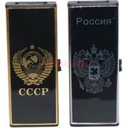 Зажигалка USB «герб России и СССР»
