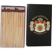 Спички Макундо сигарные