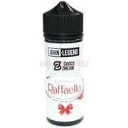 Жидкость Rafaello 3 мг John Legend 120 мл