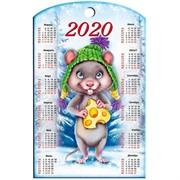 Деревянная доска разделочная (MS-241) Символ 2020 года