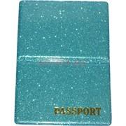 Обложка для паспорта блестящая цветная