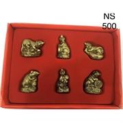 Набор малый 6 шт (NS-500) Крысы из полистоуна символ 2020 года