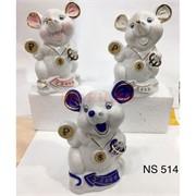 Крыса из фарфора (NS-514) символ 2020 года 3 цвета