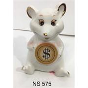 Крыса доллар (NS-576) из белого фарфора
