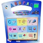 Магнитная азбука головоломка
