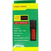 Универсальное зарядное устройство HONG DONG i1 with 1