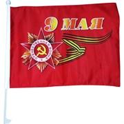Флаг 9 Мая «георг.лента» размер 30x45 см с креплением на машину 12 шт/уп