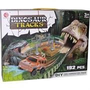 Dinosaur Tracks 192 детали трасса с машинкой