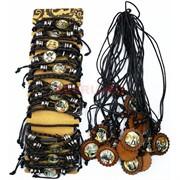 Набор браслет и подвеска (S--7) пиратская тематика 12 шт/уп
