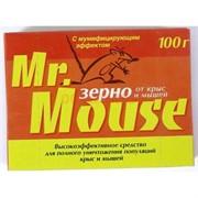 Зерно от крыс и мышей Mr. Mouse 100 г