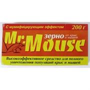 Зерно от крыс и мышей Mr. Mouse 200 г