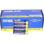 Батарейки ААА солевые Rabliks 60 шт/уп