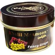 "Табак для кальяна Khalil Mamoon 250 гр ""Fancy Grape"" (USA) виноград"