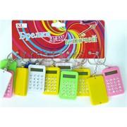 Брелок «Калькулятор» KL-1780 цветной 50 шт/блок
