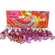 Брелок сердце (HK-6A) цветное прозрачное Love клубника 120 шт/уп