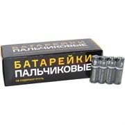Батарейки Пальчиковые солевые 60 шт/уп