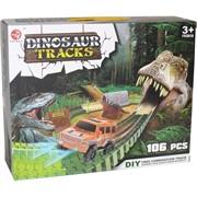 Dinosaur Tracks 106 деталей трасса с машинкой